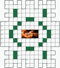 Кроссворд №253: МАРС Сетка кроссворда: 14х16